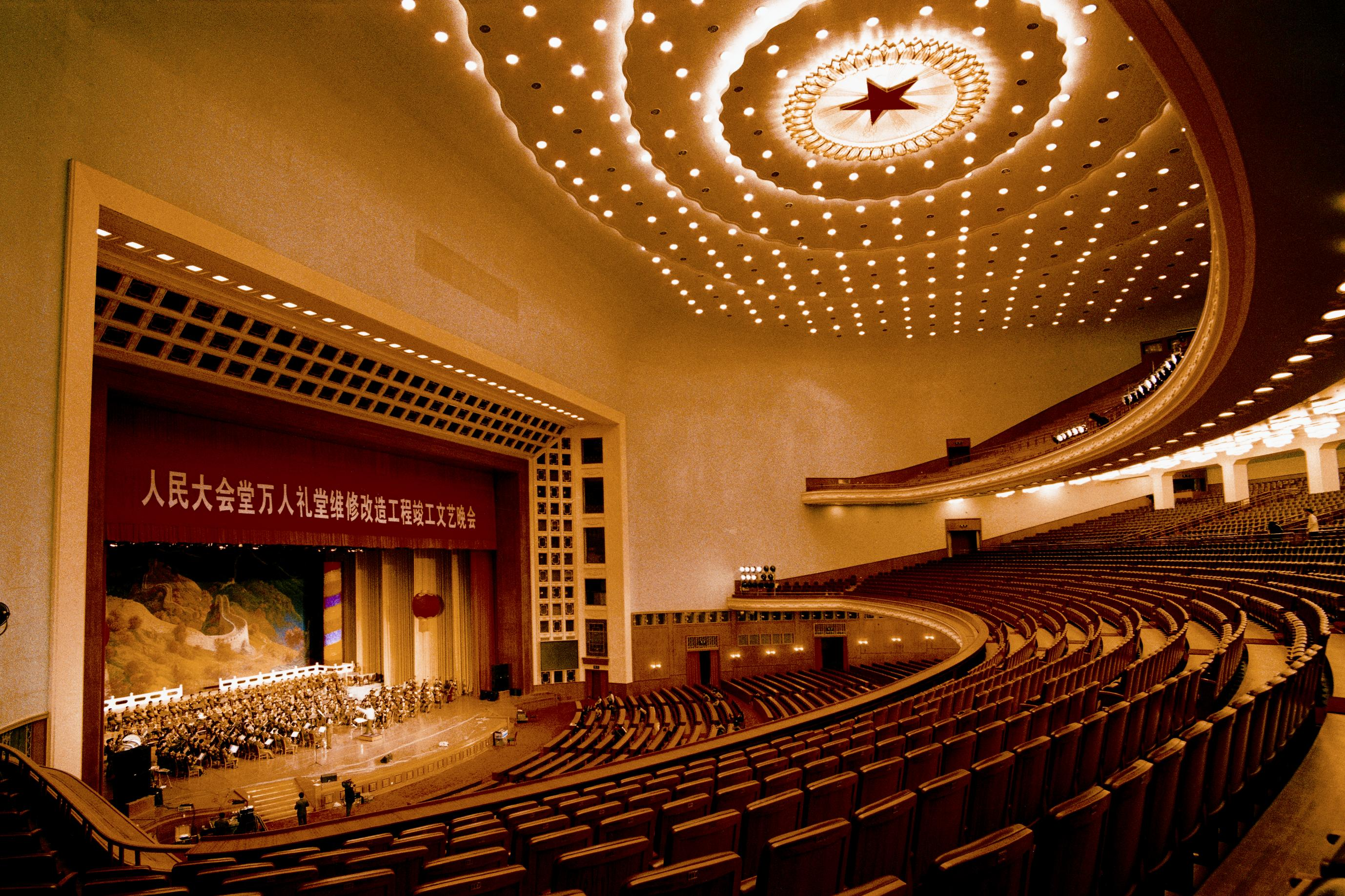 纪念人民大会堂建造60周年