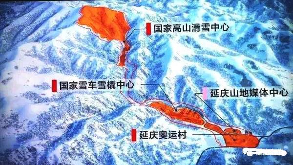 北京冬奧延慶賽區工程將在2020年6月竣工