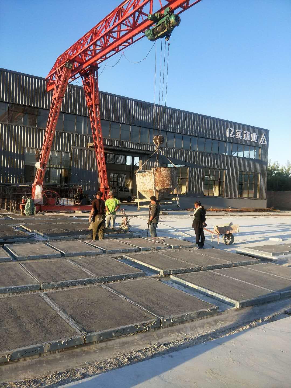 網架結構屋面新伴侶鋼骨架輕型板