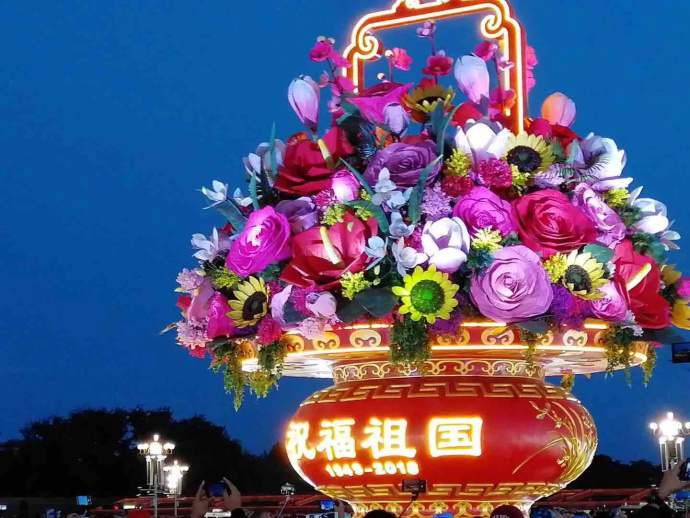 亿实筑业祝您国庆节快乐!
