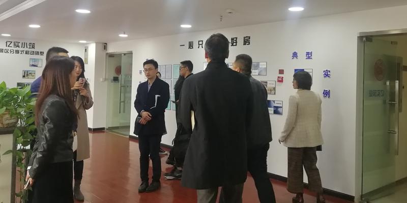 大兴区科委主任苏荣等一行六人到亿实筑业调研