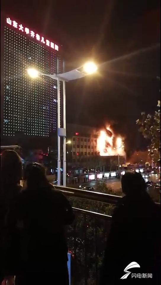 山东大学齐鲁儿童医院突发大火,外墙保温