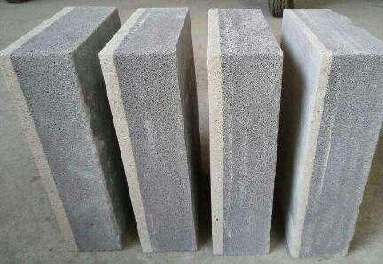 钢骨架轻型板和泡沫混凝土砌块的区别