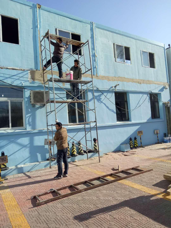钢骨架轻型墙体板墙面抹灰工艺流程