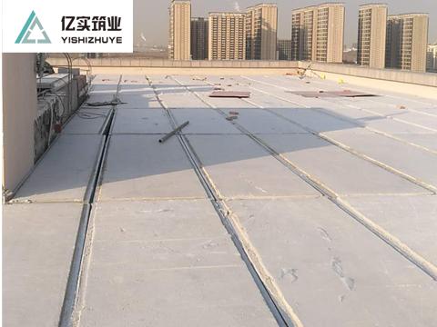 润生大厦屋面板