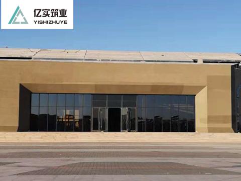 鄂尔多斯新能源展览馆屋面