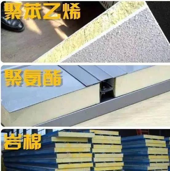 《彩钢板建筑火灾警示教育片》启示录(